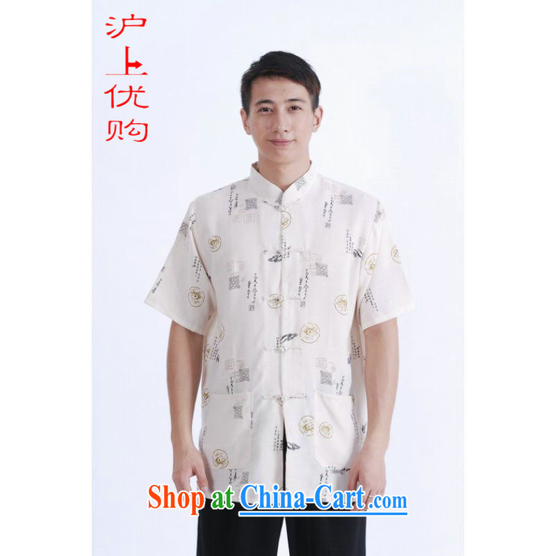 Shanghai, optimize purchase middle-aged and older Chinese men and summer Chinese improved the Chinese men's short-sleeved larger male beige XXXL