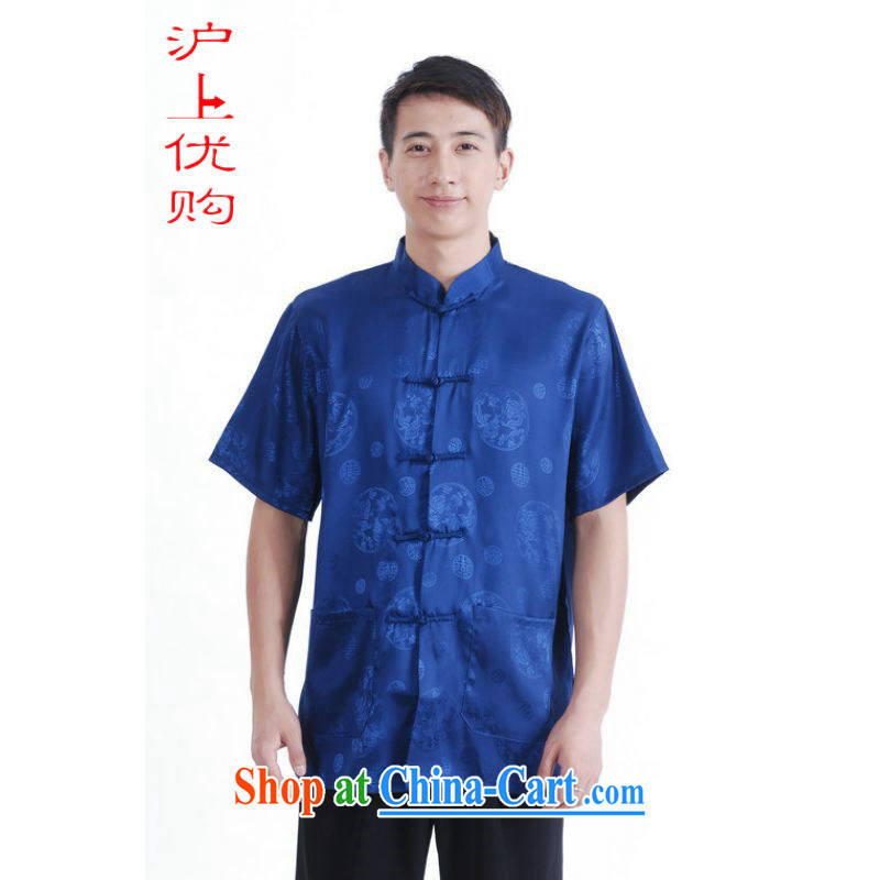 Shanghai, optimizing Pre-IPO Share Option Scheme, elderly Chinese men and summer Chinese improved 9 has the Chinese men's short-sleeved larger man and cyan XXXL