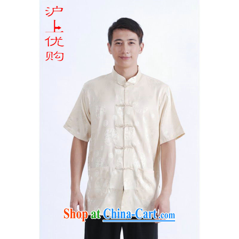 Shanghai, optimizing Pre-IPO Share Option Scheme, elderly Chinese men and summer Chinese improved 9 has the short Chinese men's short-sleeved larger male beige XL recommendations 145 - 155 jack