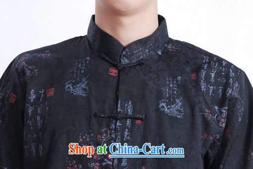 Shanghai, optimize purchase middle-aged and older Chinese men and summer Chinese improved Chinese men's short-sleeved larger male black xxxl recommendations 180 - 195 Jack pictures, price, brand platters! Elections are good character, the national distribution, so why buy now enjoy more preferential! Health