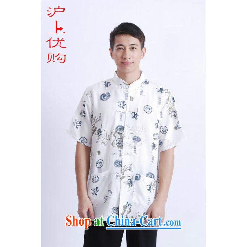 Shanghai, optimize purchase爉iddle-aged and older Chinese men and summer Chinese improved Chinese men's short-sleeved larger male M 0005 Chinese dragon white XXXL recommendations 180 - 195 jack
