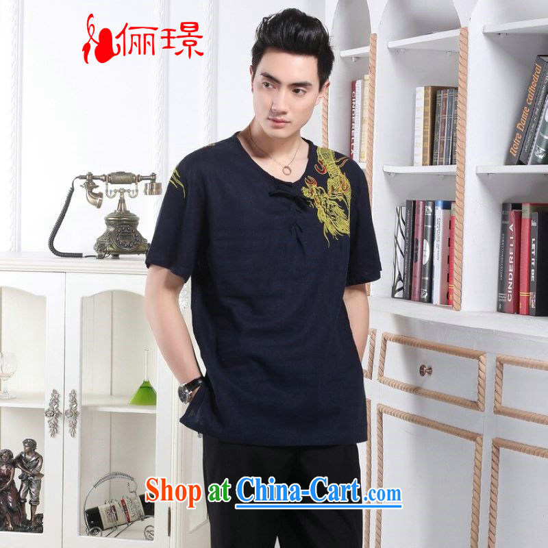 Jing An older Chinese men's summer round-collar linen embroidered Chinese Dragon Chinese men's short-sleeved larger male 2397 - 1 hidden cyan XXXL (recommendations 180 - 210 jack