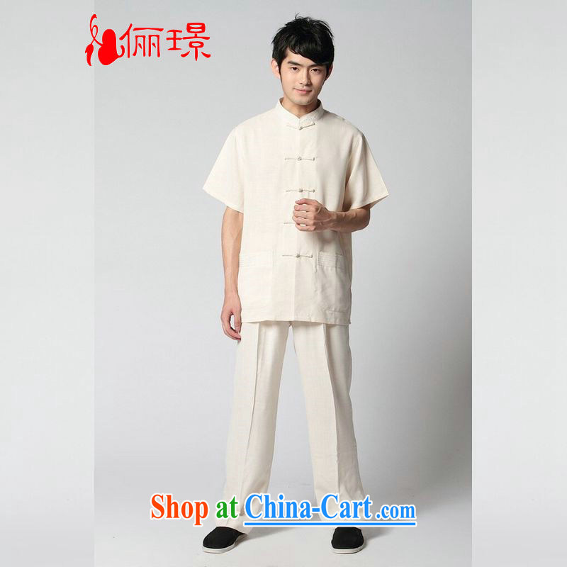 Jing An older Chinese men and summer wear, cotton for the Chinese improved Chinese men short-sleeve package the code men's kung fu Package - 1 beige Kit XL _145 - 155 _ jack