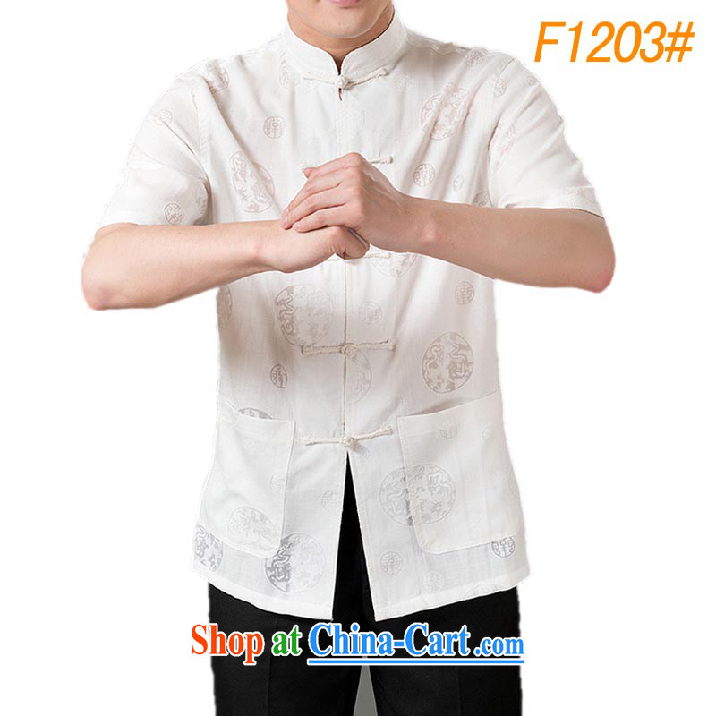 and Mobile Phone Line New, older persons in summer men cotton Ma Tang replace linen cotton men's Han-short-sleeved Tang fitted T-shirt white L_175