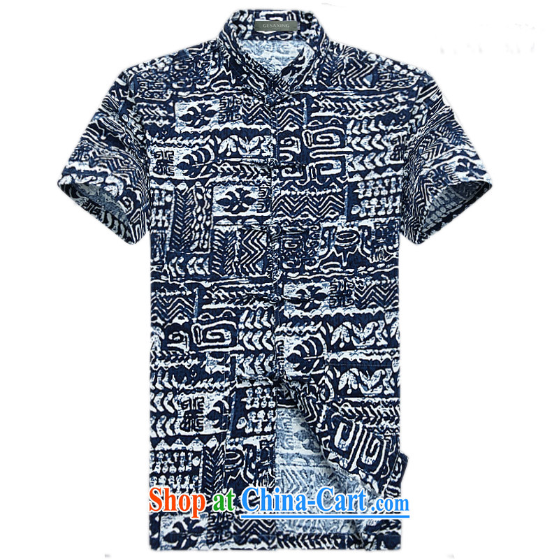 and mobile phone line features Chinese men's short-sleeved Chinese T-shirt pure cotton half sleeve Chinese stamp duty and stylish blue and white porcelain ethnic Male Blue XXXL_190