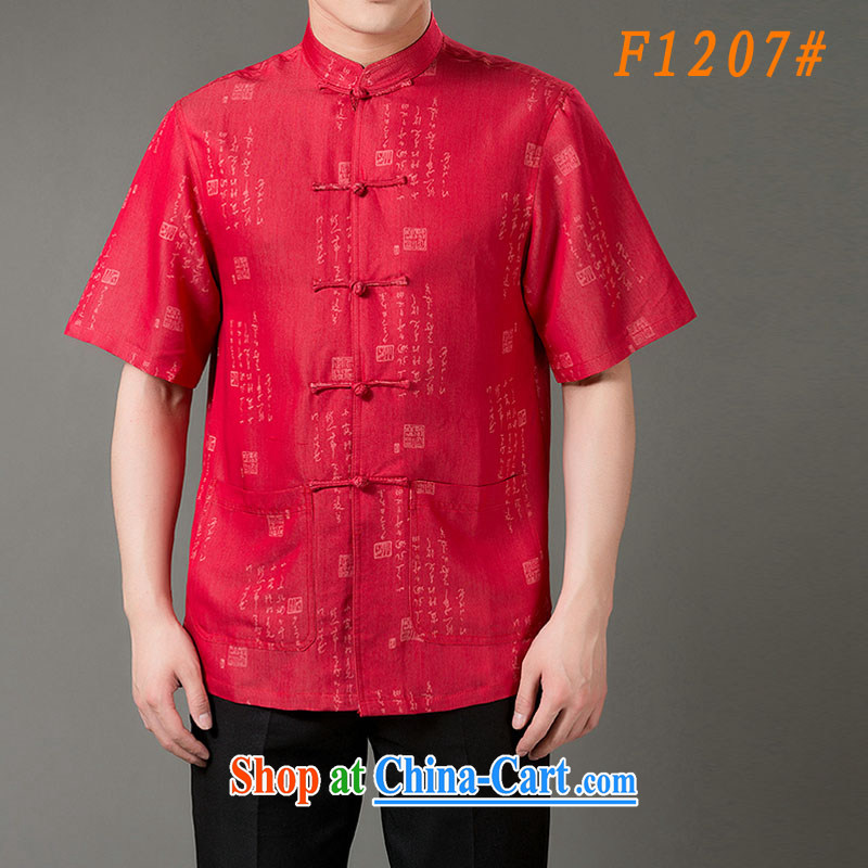 and mobile phone line summer new short-sleeved Chinese men and pure cotton short-sleeved short T-shirt with the older short-sleeved Chinese men red XXXL_190