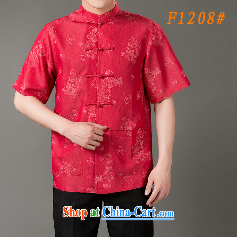and mobile phone line summer men in jeans, T-shirt with short sleeves shirt men's cotton the Chinese, short-sleeved T-shirt ethnic wind men detained the cotton the short-sleeved shirt red XXXL_190