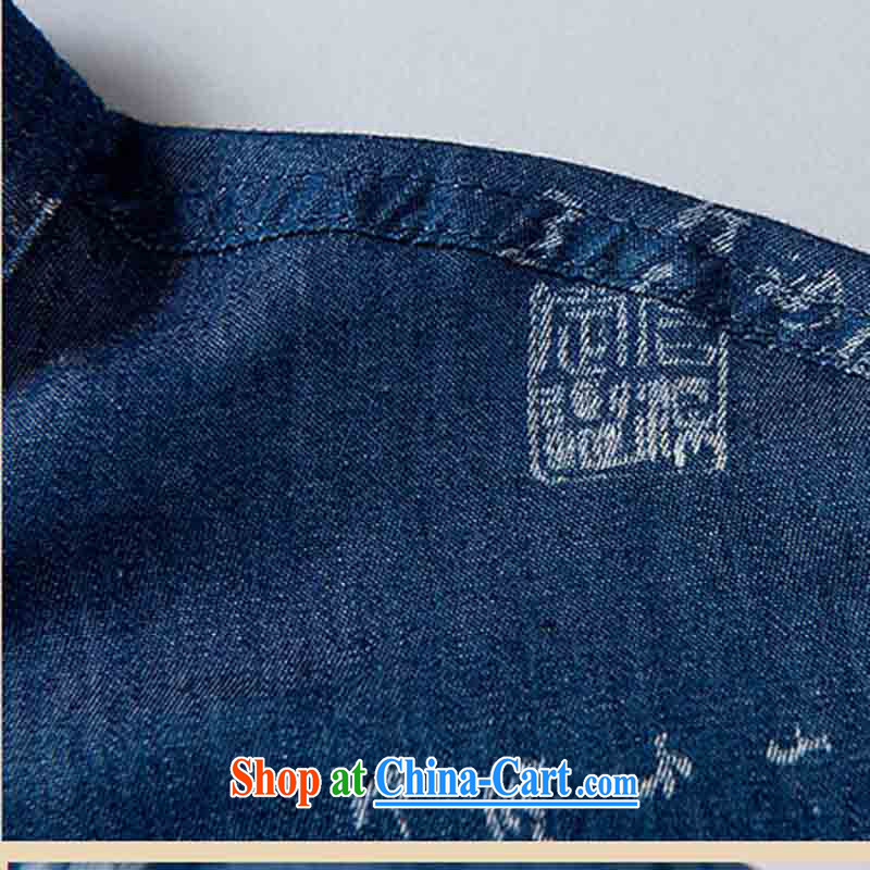 and mobile phone line summer men in jeans, T-shirt with short sleeves shirt men's cotton the Chinese, short-sleeved T-shirt ethnic wind men detained the cotton Ma short-sleeved shirt red XXXL/190, and mobile phone line (gesaxing), and, on-line shopping