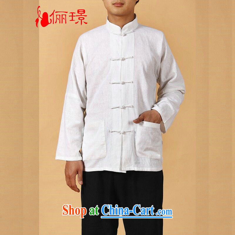 Jing An older Chinese men and summer, cotton for the China wind smock Chinese men's long-sleeved larger male 2341 - 1 white 3XL _recommendations 180 - 210 jack_