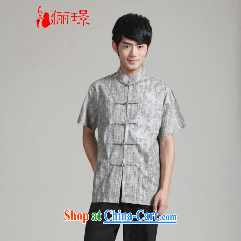 Jing An older Chinese men and summer, cotton for the China wind smock Chinese men's short-sleeved larger male 2340 - 2 gray XXXL (recommendations 180 - 210 jack