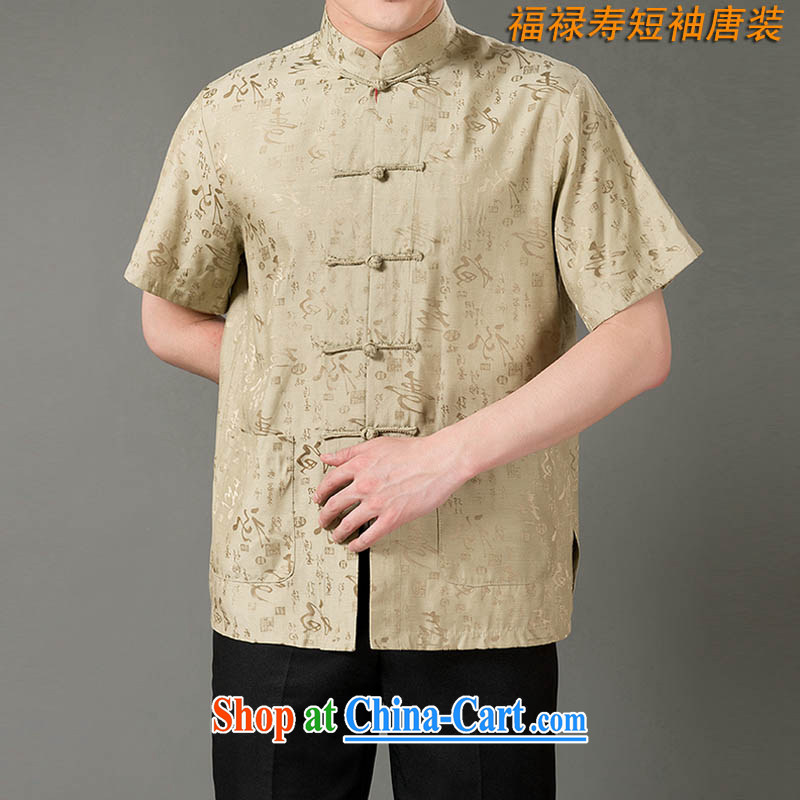and mobile phone line new summer, men, older short-sleeved T-shirt men's Tai Chi uniforms Kung Fu, for serving short-sleeved T-shirt China men, for the charge-back short-sleeved T-shirt yellow XXL_185