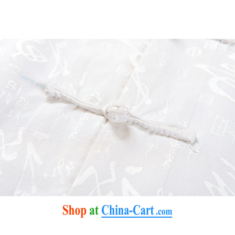 and mobile phone line new summer, men, older short-sleeved T-shirt men's Tai Chi uniforms Kung Fu, for serving short-sleeved T-shirt China wind men, for the charge-back short-sleeved T-shirt yellow XXL/185, and mobile phone line (gesaxing), and, on-line s