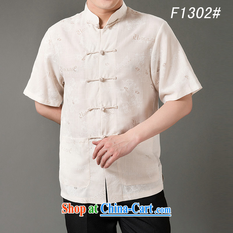 and Mobile Phone Line New, older persons in summer, men's cotton the Chinese linen Cotton Men's Han-short-sleeved Tang with beige XXXL_190