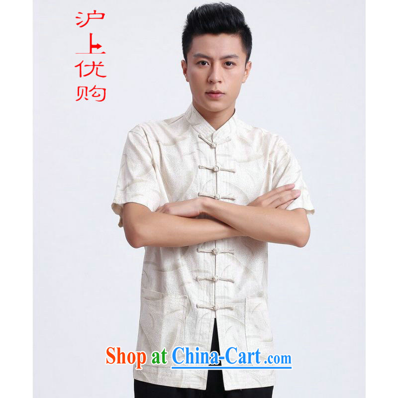Shanghai, optimizing Pre-IPO Share Option Scheme, elderly Chinese men and summer Chinese improved breathable water absorption, for Chinese men's short-sleeved larger male 2372 - 1 white XXXL recommendations 180 - 195 jack