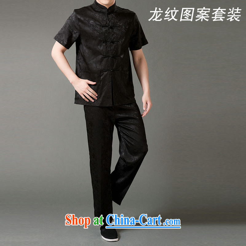 and Mobile Phone Line New Products summer Tang replace Kit embroidery Dragons male, short-sleeved package older Chinese men ethnic wind embroidery emulation, Tang package black XXXL_190