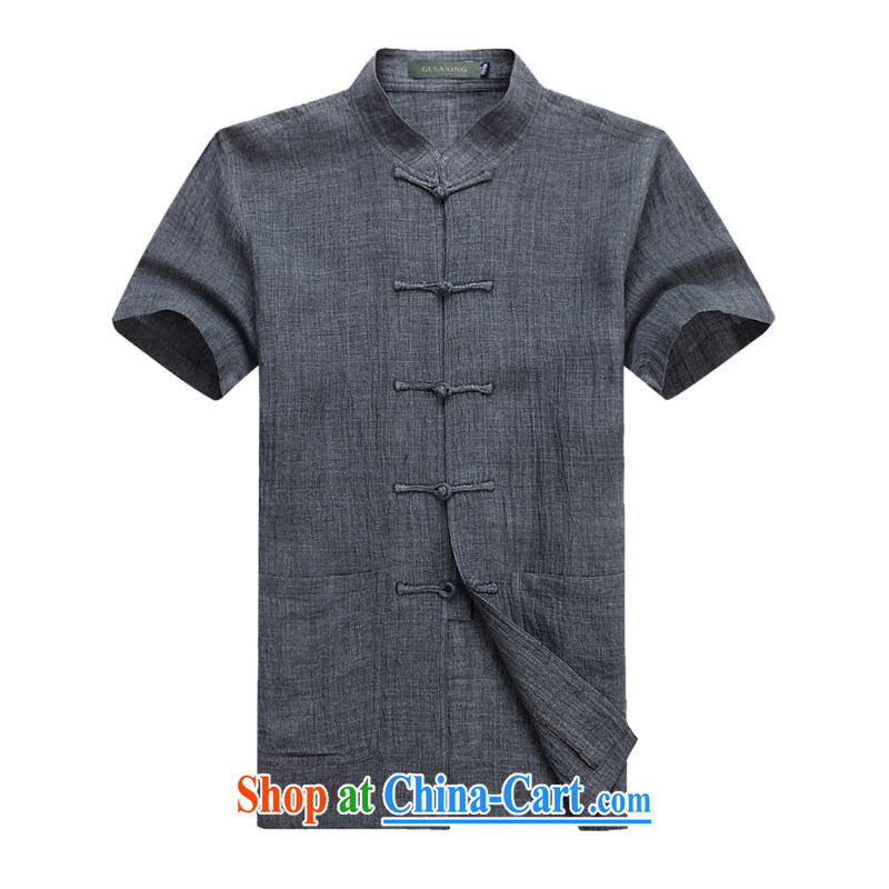Good anti-wrinkle Tai Chi clothing cotton the linen clothes wushu practitioners serving meditation cynosure serving casual Chinese T-shirt men advanced money-wrinkled linen for itchy dark gray XXXL/190