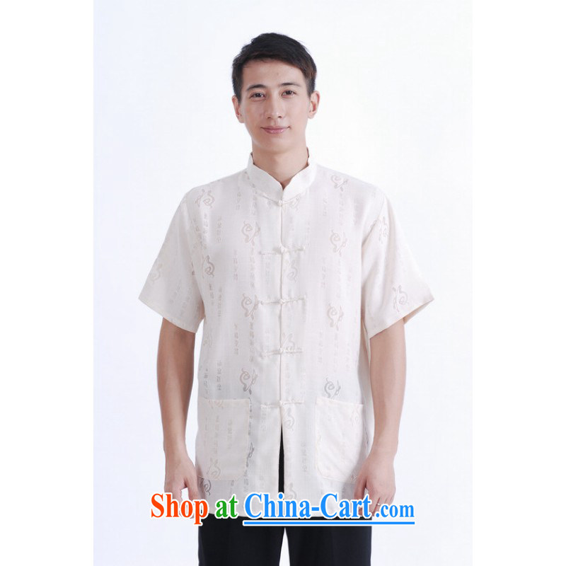 Floor is floor middle-aged new summer men's short-sleeve and collar embroidered cotton the Chinese improved the code Chinese shirt and beige XXXL