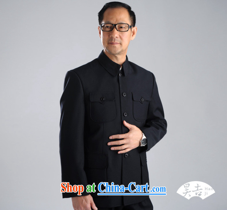 Hao, in Spring and Autumn and old men smock Kit business and leisure Sun Yat-sen service state to serve older persons Kit black and blue 72 (170) picture, price, brand platters! Elections are good character, the national distribution, so why buy now enjoy more preferential! Health