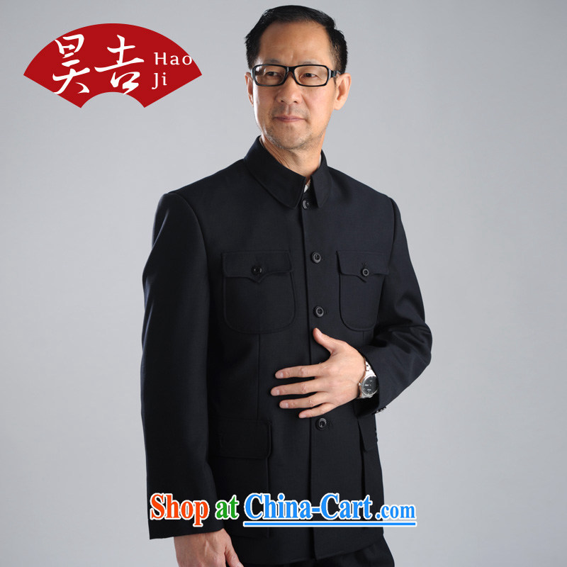 Hao, in Spring and Autumn and old men smock Kit business and leisure Sun Yat-sen service state to serve older persons Kit black and blue 72 _170_