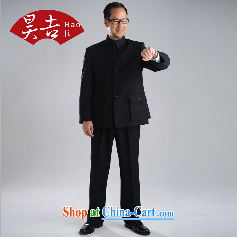Hao, in Spring and Autumn and older men's smock Kit business and leisure Sun Yat-sen service state to serve older persons with a black and blue 72 (170) and Ho-ji, and shopping on the Internet