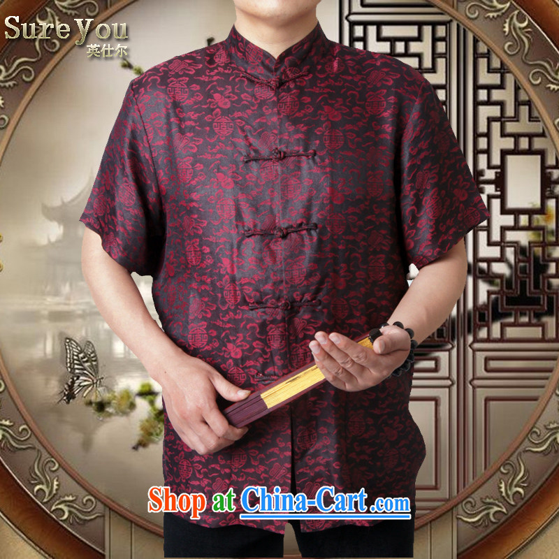 Sureyou men's casual summer short-sleeved fragrant cloud yarn older Chinese, for Chinese national service promotions red聽190