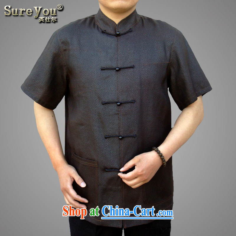 The British, Mr Rafael Hui, and the 15 New Silk fabrics, older, men's leisure short-sleeved Chinese male half sleeve stylish father's gift dark brown 190