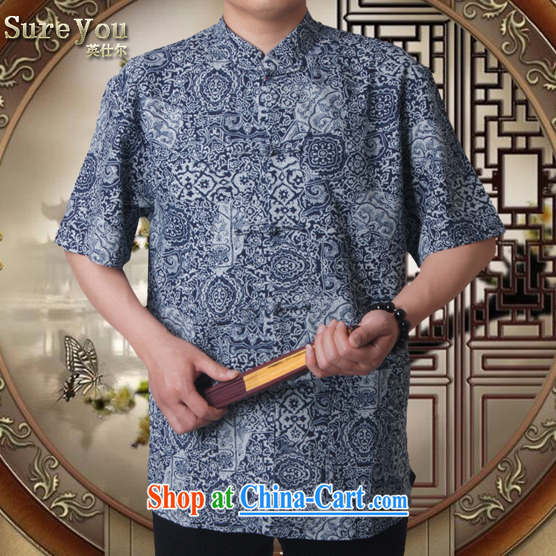 sureyou male 15 male Chinese, short for the national dress short-sleeved summer leisure China wind cotton linen promotions, light blue XXXL