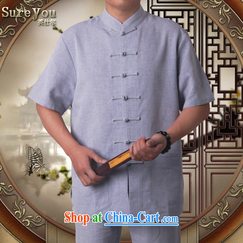 sureyou male 15 new men and Chinese national costume short-sleeved hand-tie summer leisure China wind cotton linen promotions, 7 190 T-shirt
