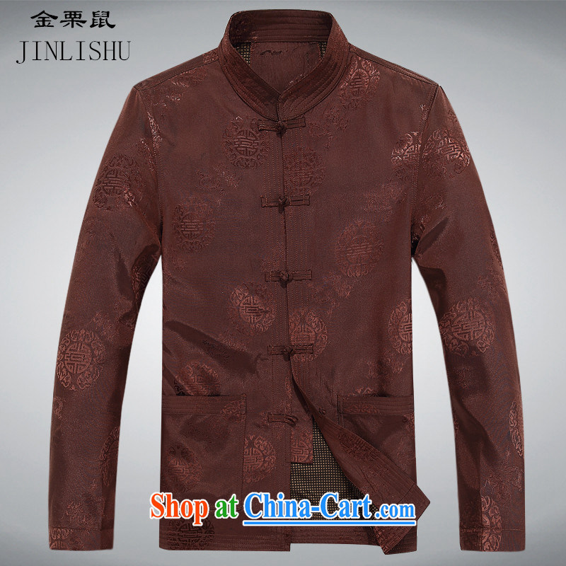 The chestnut mouse Chinese jacket with autumn Men/older/, Tong with men and long-sleeved T-shirt men's spring men's Tang red Shuangxi Tang fitted jacket red M/170, the chestnut mouse (JINLISHU), online shopping