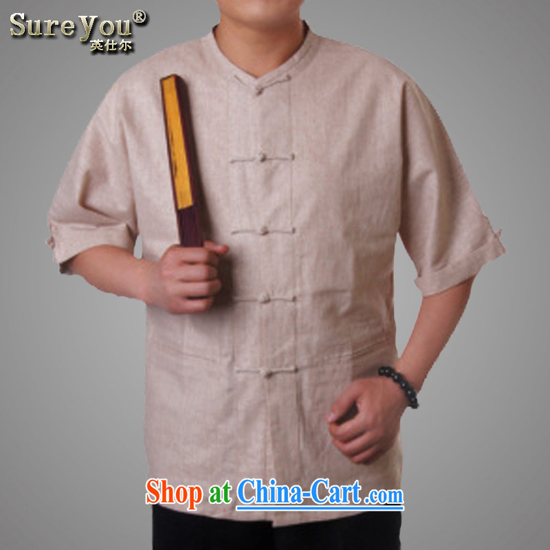 sureyou are men's casual summer_short-sleeved T-shirt_kit Chinese men and Chinese round-collar male Tang with beige 190