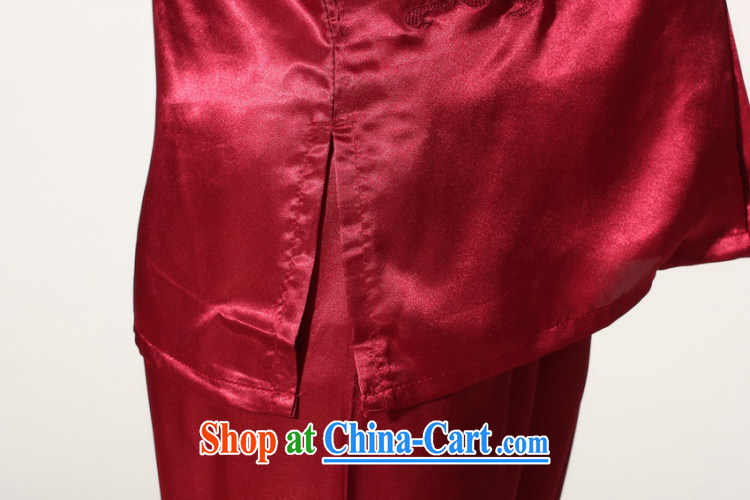 Jing An older Chinese men and summer, for silk embroidered Chinese Dragon Chinese men's long-sleeved package the code men's kung fu Kit XL M 146 0013 wine red M (100 - 120 ) jack pictures, price, brand platters! Elections are good character, the national distribution, so why buy now enjoy more preferential! Health
