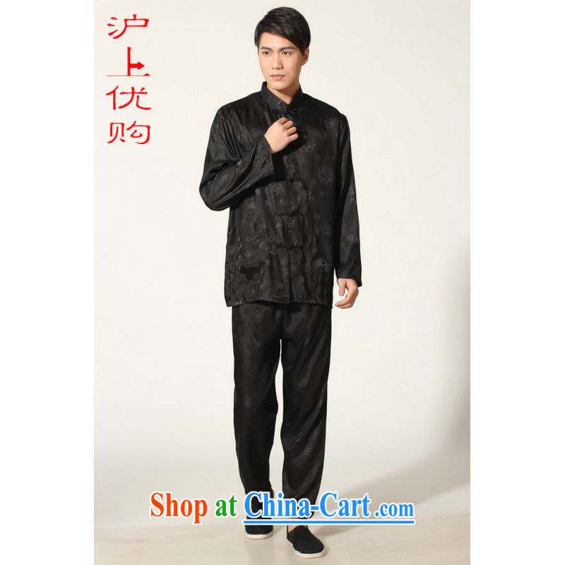 Shanghai, optimizing Pre-IPO Share Option Scheme, elderly Chinese men and summer, for silk men's long-sleeved Kit larger male martial arts package - A black XXL recommendations 180 - 210 jack