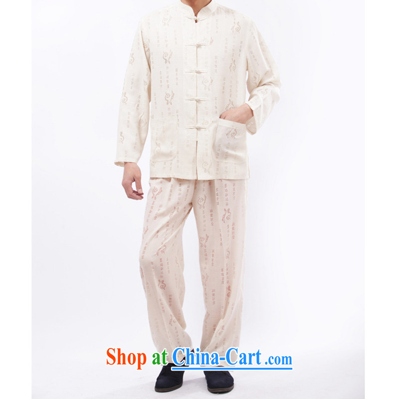 and Mobile Phone Line New Man Tai Chi clothing Kit Chinese well field units the Commission exercise clothing, older men and morning exercise clothing beige XXXL_190