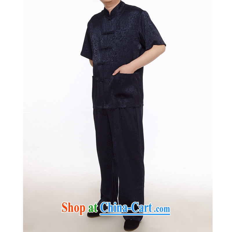 The chestnut mouse China wind Tang in older men leisure summer short-sleeved men's shirt, his father on the River During the Qingming Festival package black 175/2 XL, the chestnut mouse (JINLISHU), shopping on the Internet