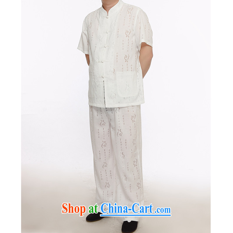 Father's Day in older Chinese men and a short-sleeved linen well Field Kit older people men Xia Tang replace short-sleeve kit summer China wind white 175/2 XL pictures, price, brand platters! Elections are good character, the national distribution, so why buy now enjoy more preferential! Health