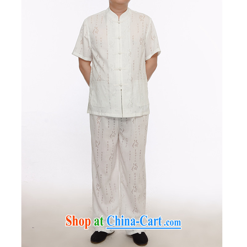 Father's Day in older Chinese men and a short-sleeved linen well Field Kit older people men Xia Tang replace short-sleeve kit summer China wind white 175/2 XL