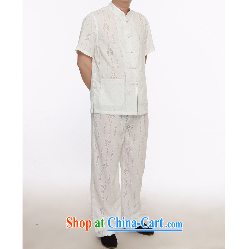 Father's Day in older Chinese men and a short-sleeved linen well Field Kit older people men Xia Tang replace short-sleeve kit summer China wind white 175/2 XL, the chestnut mouse (JINLISHU), online shopping