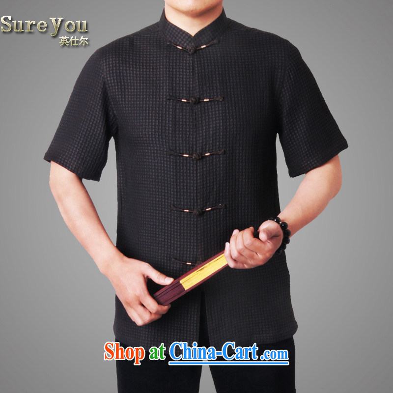 sureyou male 15 new fragrant cloud yarn silk fabrics and Chinese short-sleeve style, collared T-shirt leisure promotional explosion, black 170