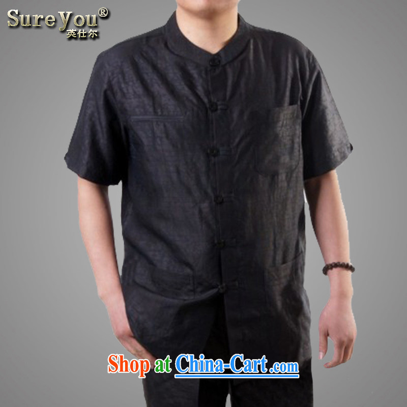 2015 New Britain, Mr Rafael Hui, half sleeve and collar male summer Chinese improved national wind fragrant cloud yarn silk fabrics and silk dos santos short-sleeved Chinese 112 black 190