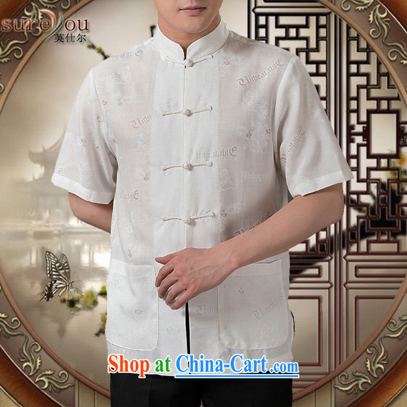 The British, Mr Rafael Hui, men's clothing 15 new and old muslin Chinese men short-sleeved cotton the half sleeve Dragons China Nepal serving Chinese national costumes white 190