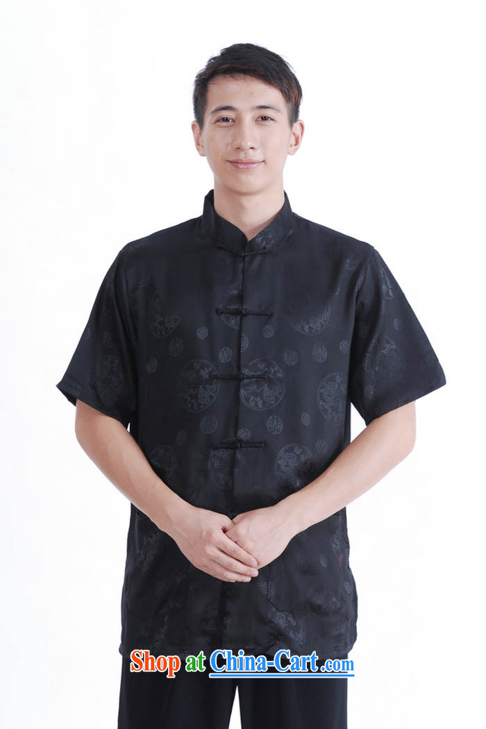 Ko Yo vines into exciting and 2015 men's summer 9 has the disc buckle older male Tang with short-sleeve men's national dress casual Tang black XXXL pictures, price, brand platters! Elections are good character, the national distribution, so why buy now enjoy more preferential! Health
