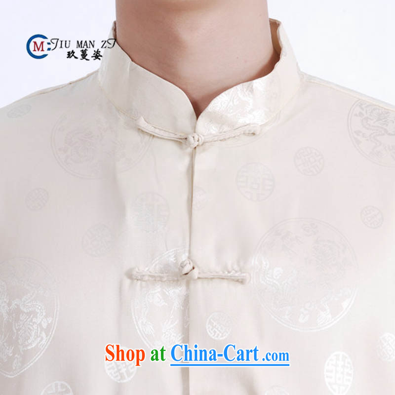 Ko Yo vines into exciting and 2015 men's summer 9 has the tray for the older male Tang on short-sleeved men's national dress casual Tang black XXXL, capital city sprawl, shopping on the Internet
