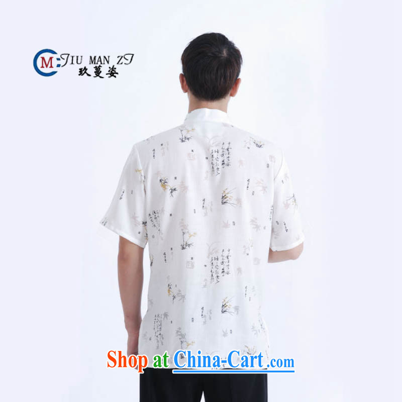 Ko Yo vines into colorful 2015 men's summer cotton the commission is deducted, in older men and the Tang is short-sleeved men's national dress casual Tang with white XXXL, capital city sprawl, shopping on the Internet
