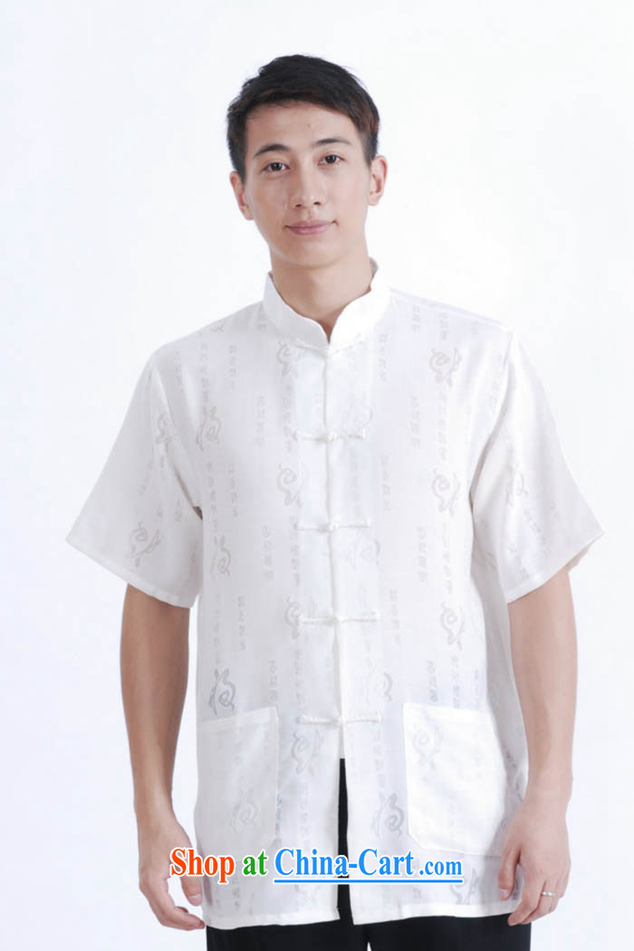 Ko Yo vines into colorful 2015 spring and summer new, for Dragonfly tie larger leisure Chinese men stamp well field T-shirt white XXXL pictures, price, brand platters! Elections are good character, the national distribution, so why buy now enjoy more preferential! Health