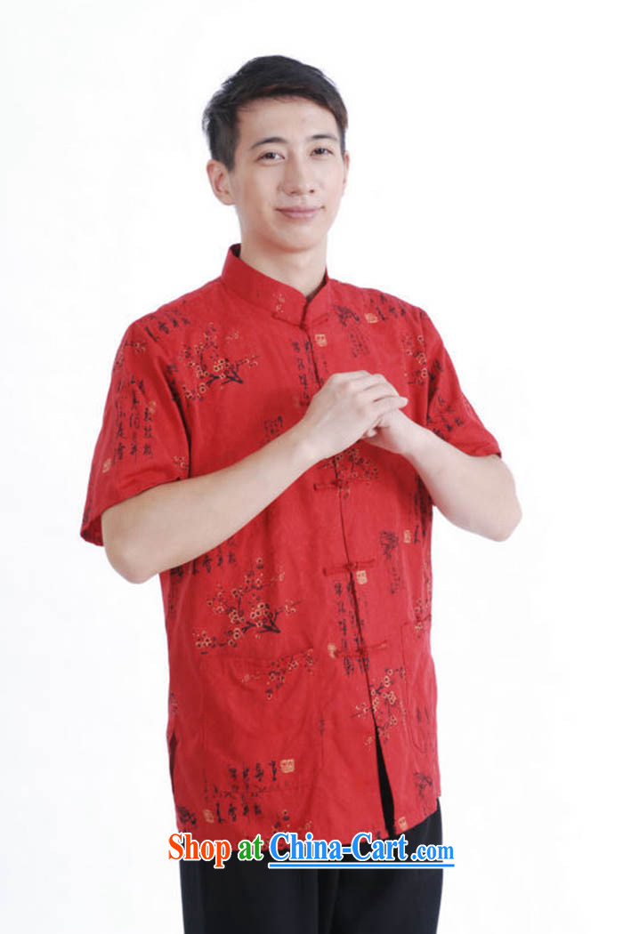 Ko Yo sprawl City, 2015 FOR A dragonfly tie larger leisure men's Chinese China wind Phillips stamp men's T-shirt red XXXL pictures, price, brand platters! Elections are good character, the national distribution, so why buy now enjoy more preferential! Health