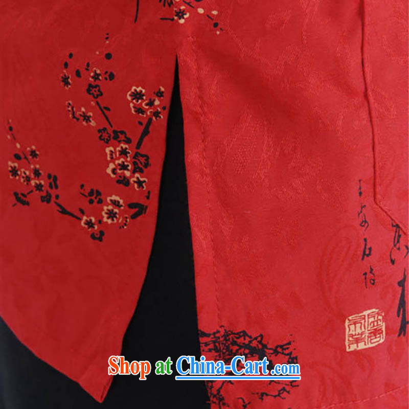 Ko Yo Mephidross 2015 standing up for a dragonfly tie larger leisure men's Chinese China wind Phillips stamp men's T-shirt red XXXL, capital city sprawl, shopping on the Internet