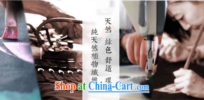 Ko Yo vines into colorful 2015 men's summer cotton the tray snaps, in older male Tang is short-sleeved men's national dress casual Chinese M 0008 white XXXL pictures, price, brand platters! Elections are good character, the national distribution, so why buy now enjoy more preferential! Health