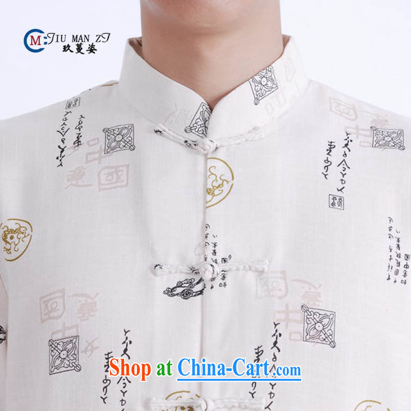 Ko Yo vines into colorful 2015 men's summer cotton the commission is deducted, in older men and the Tang with a short-sleeved men's national dress casual Tang replace M 0008 white XXXL, capital city sprawl, shopping on the Internet