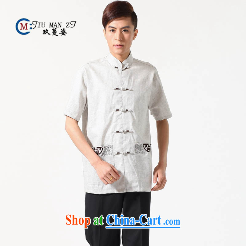 Ko Yo vines into colorful 2015 summer cotton the Commission the charge-back, in older male Tang is short-sleeved men's national dress casual Chinese M 0051 m White XXXL