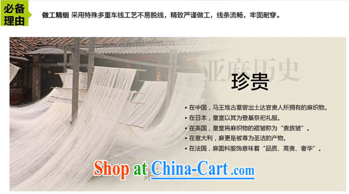 Ko Yo vines into colorful 2015 men's summer cotton the commission is deducted, in older men and the Tang is short-sleeved men's national dress casual Tang replace M 0005 white XL pictures, price, brand platters! Elections are good character, the national distribution, so why buy now enjoy more preferential! Health